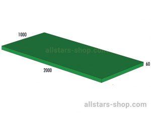 Bänfer Matte grün 1500x600x60 mm